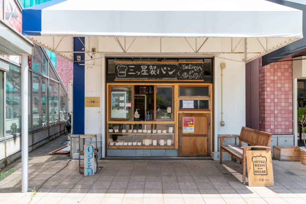 JR青森駅の駅前公園そば