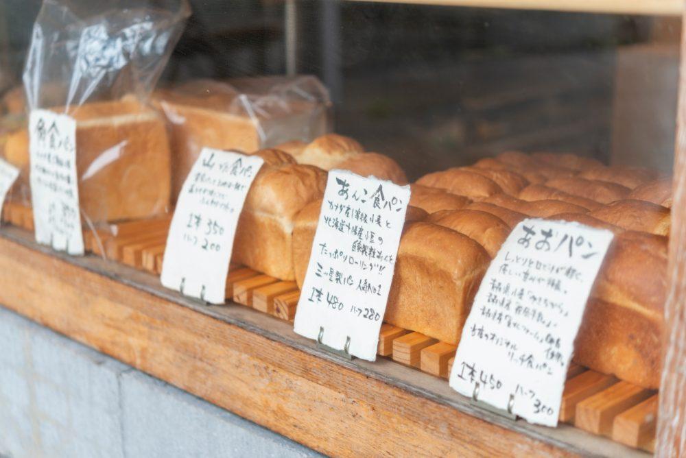食パンも種類豊富