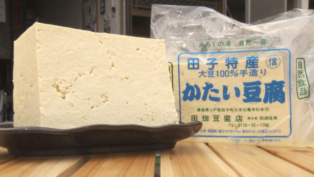 かたい豆腐