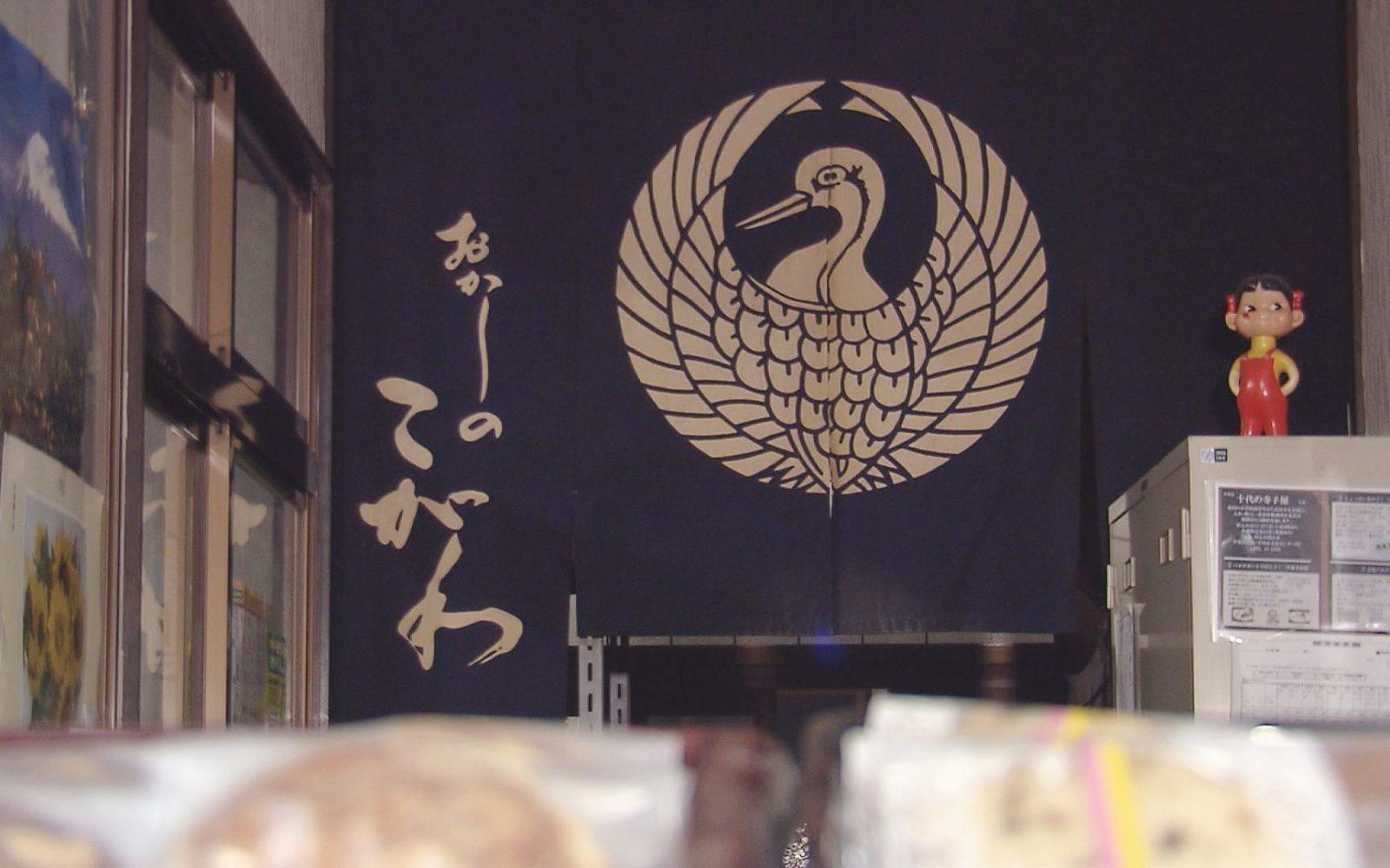洋菓子から和菓子まで地元に愛される老舗菓子店