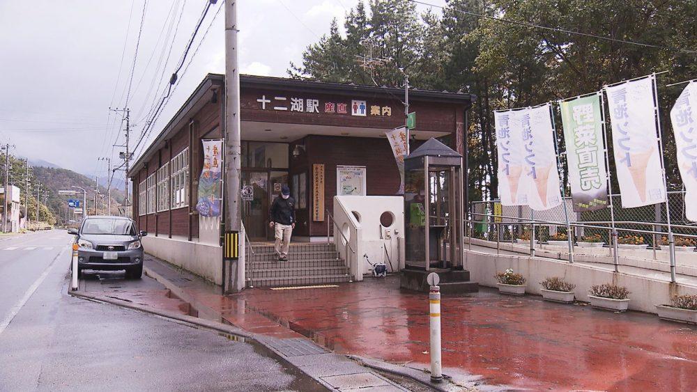 JR五能線十二湖駅構内