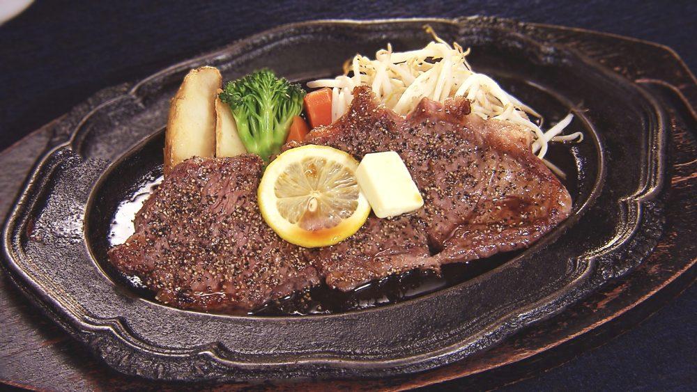 表面カリッ!中は肉汁がしっかり閉じ込められた網焼きステーキ