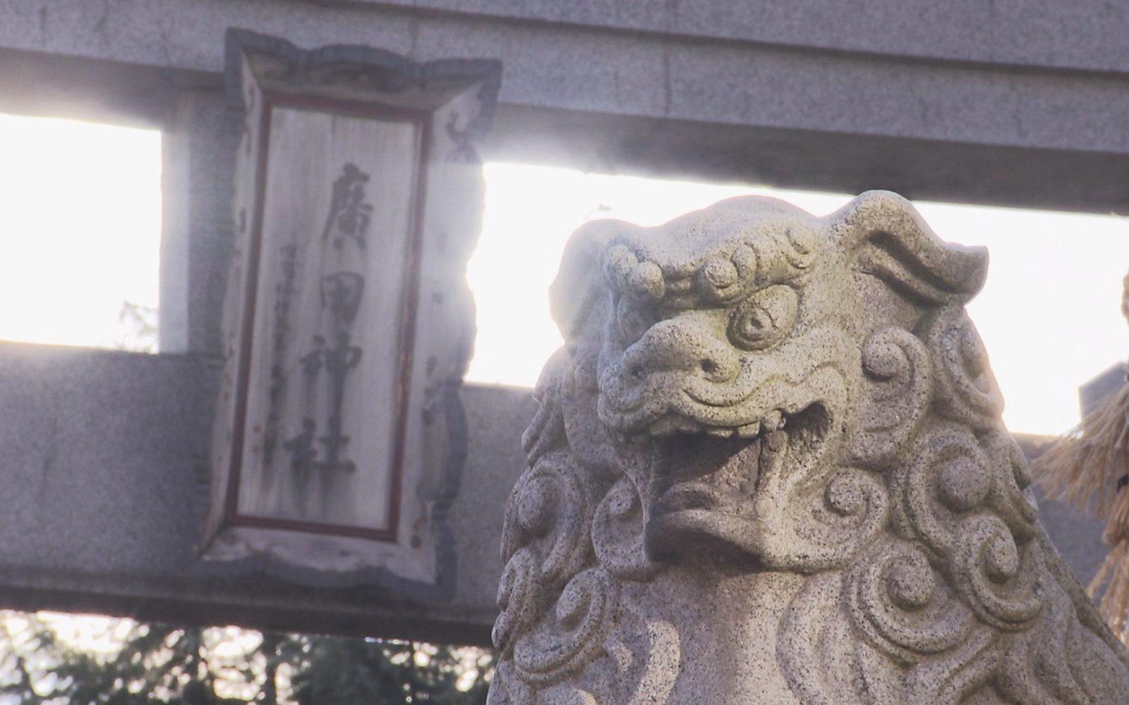 ご当地の御朱印や可愛らしいおみくじも!病厄除守護の由緒ある神社