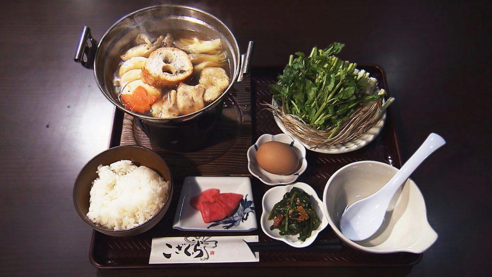 一町田のせり鍋定食